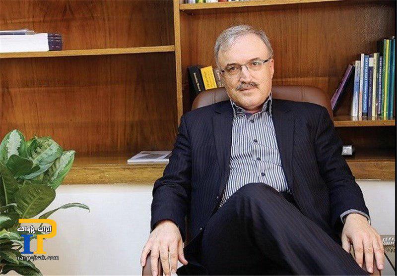 نامه اعضای هیات علمی دانشگاههای وزارت بهداشت به رئیس جمهور