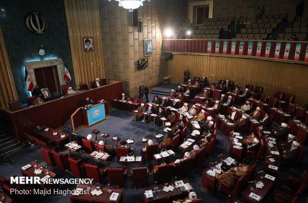 «رئیسی» نایب رئیس نخست مجلس خبرگان رهبری شد