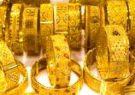 نرخ سکه و طلا در بازار رشت ۲۱ اسفند ۹۷