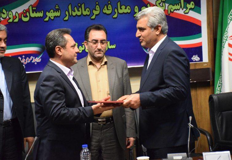 گزارش تصویری مراسم معارفه فرماندار جدید شهرستان رودبار
