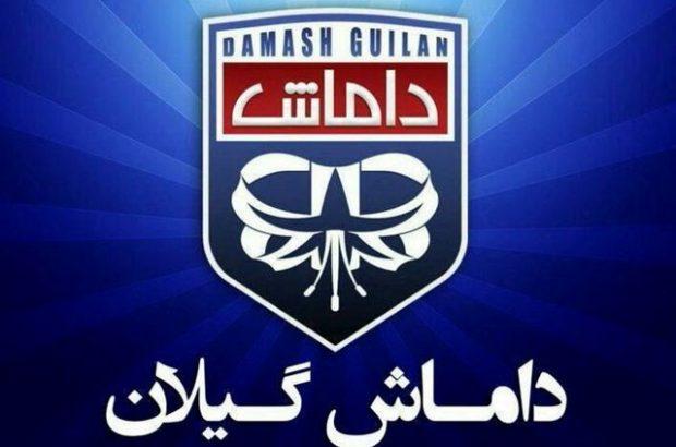صعود داماش به پلی آف با آسیاب خوشه/تیم داماش گیلانیان در مقابل تیم خوشه طلایی ساوه به برتری ۲ بر صفر دست یافت.