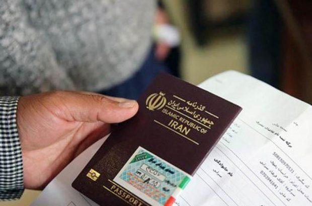 صدور روادید رایگان سفر ایرانیان به عراق