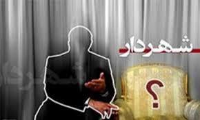 شهردار رشت ۲۶ فروردین انتخاب میشود