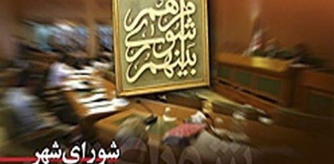 جلسه فوق العاده بررسی استعفای رئیس شورای اسلامی رشت برگزار نشد/ علوی در شورا ماندنی شد