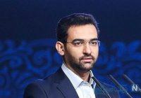 پیام محمدجواد آذری جهرمی  وزیر ارتباطات و فناوری اطلاعات بابت کلاهبرداری از شارژ همراه
