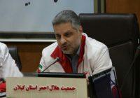 هشدار جمعیت هلال احمر به شهروندان