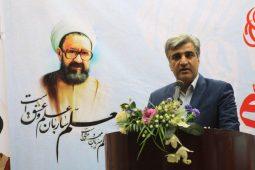 گزارش تصویری تجلیل از معلمان برتر استان گیلان با حضور استاندار