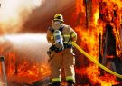 استخدام در آتش نشانیهای گیلان