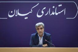 گزارش تصوریری از حضوری  استاندار گیلان در جلسه ستاد ساماندهی جوانان استان