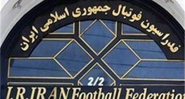 پروتکل بهداشتی لیگ فوتبال ایران منتشر شد