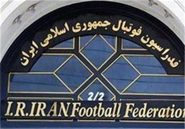 دلیل بسته شدن حساب فدراسیون فوتبال و سازمان لیگ چیست؟