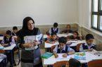 اطلاعیه ظرفیت آزمون استخدامی آموزش و پرورش
