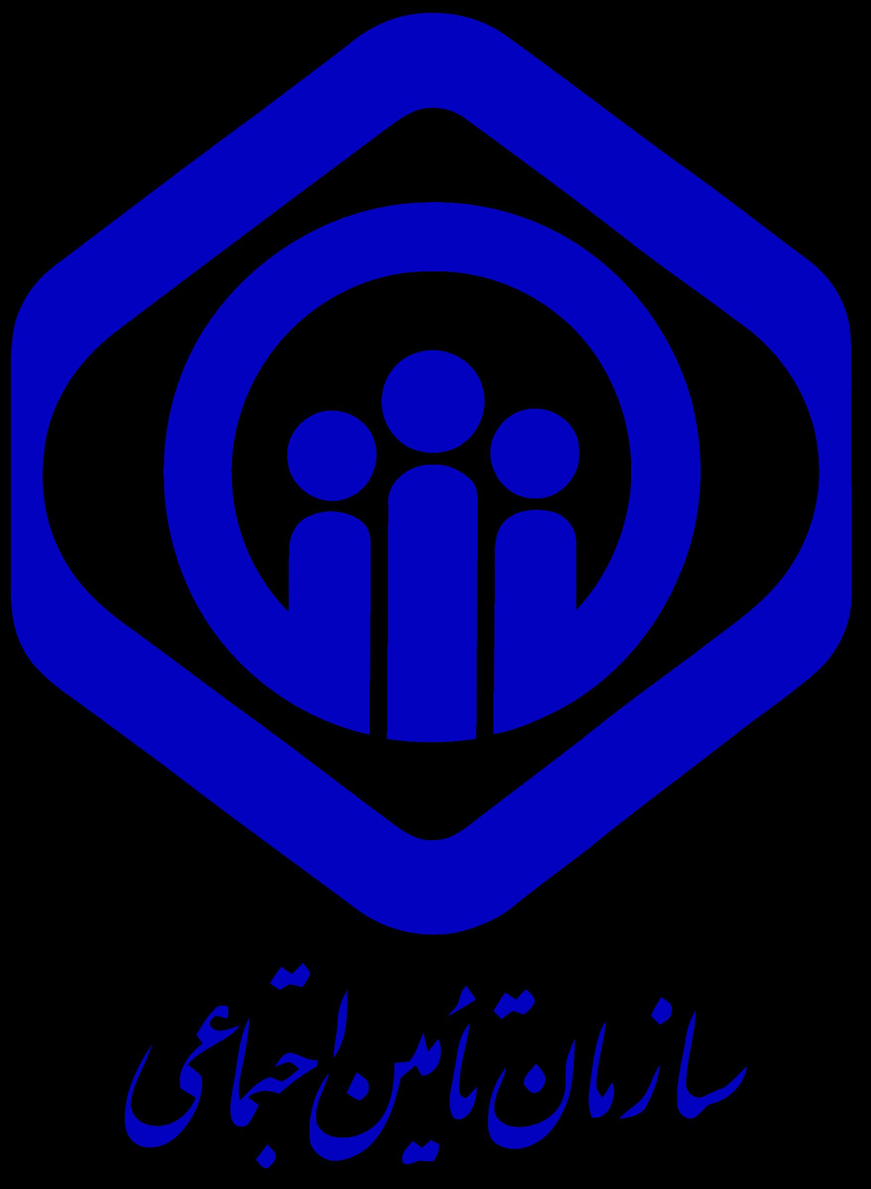 ثبتنام آزمون استخدامی سازمان تامین اجتماعی از ۱۳ مرداد شروع میشود