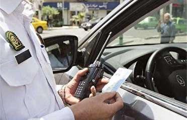 حذف رسید کاغذی جرائم تخلفات رانندگی