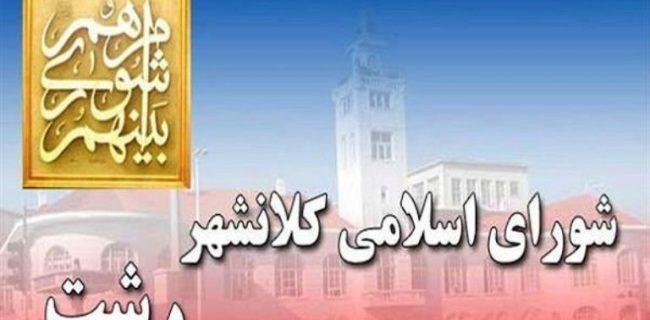 جلسه شورای شهر رشت بهدلیل عدم حضور اکثریت اعضا تشکیل نشد