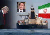 آزادی نفتکش ایرانی، شکستی دیگر برای آمریکا