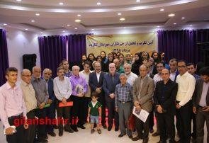 گزارش تصویری آیین تجلیل و تکریم از خبرنگاران با حضور فرماندار و نماینده مردم لنگرود