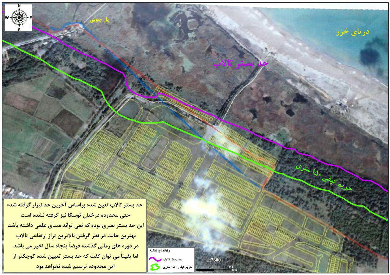 ساخت سازدر حریم تالاب بین المللی بوجاق و محدوده تنها پارک ملی خشکی دریایی ایران+ سند
