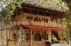نخستین دهکده الگویی بومگردی کشور در گیلان راهاندازی میشود