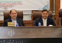 شهردار رشت بر استفاده از ظرفیت سمن ها در موضوعات مربوط به مدیریت شهری تاکید کرد