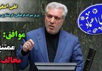 مونسان اولین وزیر میراث فرهنگی و گردشگری شد
