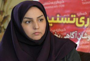 هشدار در خصوص فعال و جوان بودن گسلهای استان گیلان
