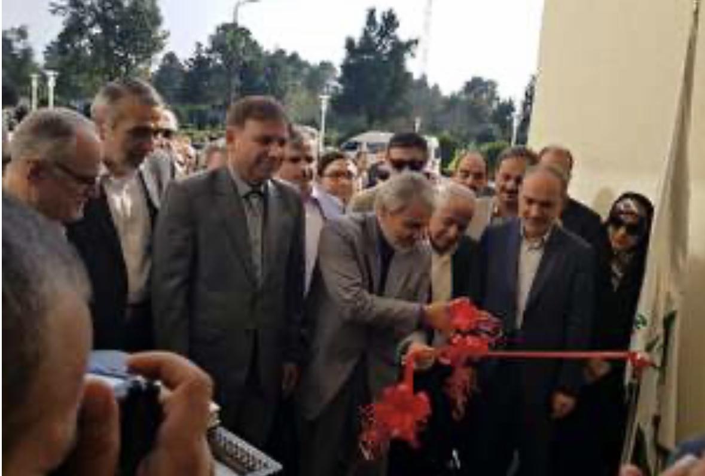 افتتاح ساختمان جدید دانشکده علوم کشاورزی گیلان