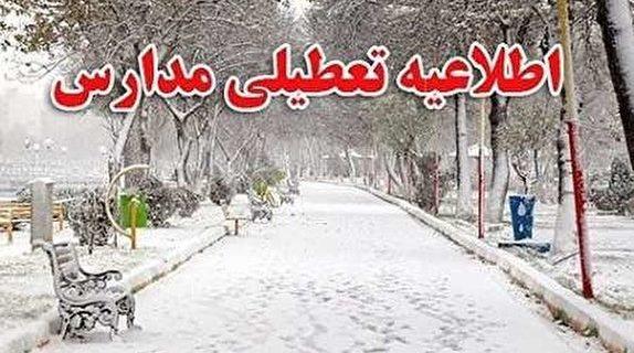 برف مدارس گیلان را تعطیل کرد