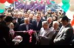 افتتاح سالن چند منظوره تختی لاهیجان با حضور وزیر ورزش و استاندار گیلان