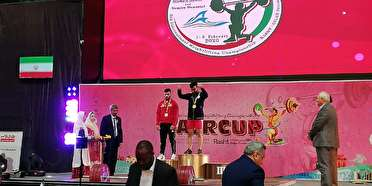 رقابتهای وزنهبرداری بینالمللی «جام پهلوان نامجو» در گیلان آغاز شد