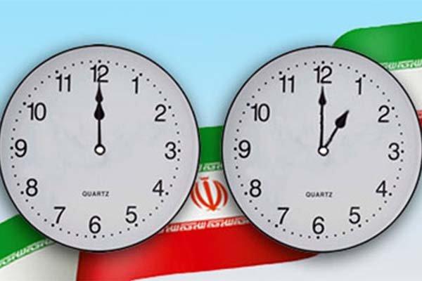 ساعت رسمی کشور فردا، یک ساعت به جلو کشیده می شود