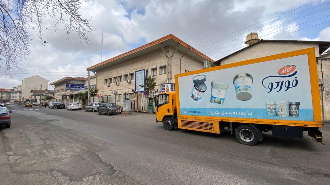 توزیع شیر و محصولات پروبیوتیک رایگان در بیمارستان ها و مراکز درمانی رشت