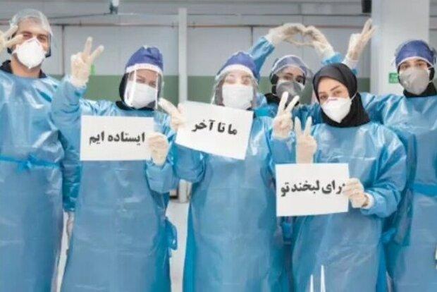 پرداخت پاداش ۷.۸ میلیاردی به مدافعان سلامت گیلان