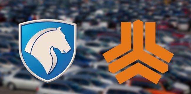 فروش فوق العاده ایران خودرو و سایپا اعلام شدند