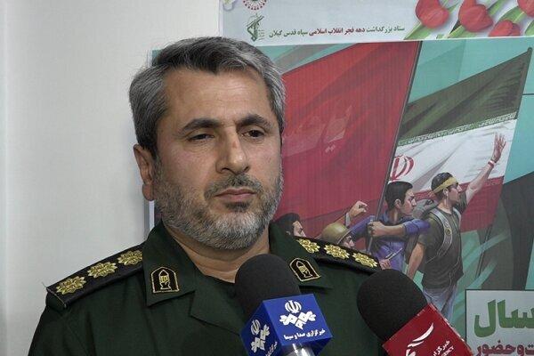 آثار فتح خرمشهر می تواند گره های امروز کشور را باز کند