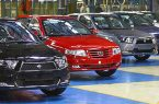 پیشفروش یکساله ۷۵ هزار خودرو به زودی | ۲۲ هزار خودرو آماده تحویل از هفته آینده