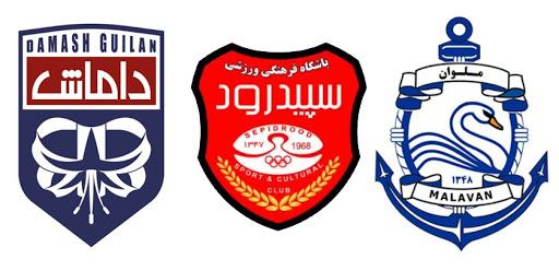 مشخص شدن زمان از سرگیری بازی نمایندگان فوتبال گیلان در لیگ های کشور