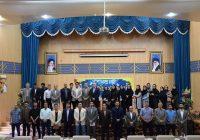 جلسه ریاست هیات کاراته استان گیلان با روسا و نواب هیات های شهرستانها برگزار شد