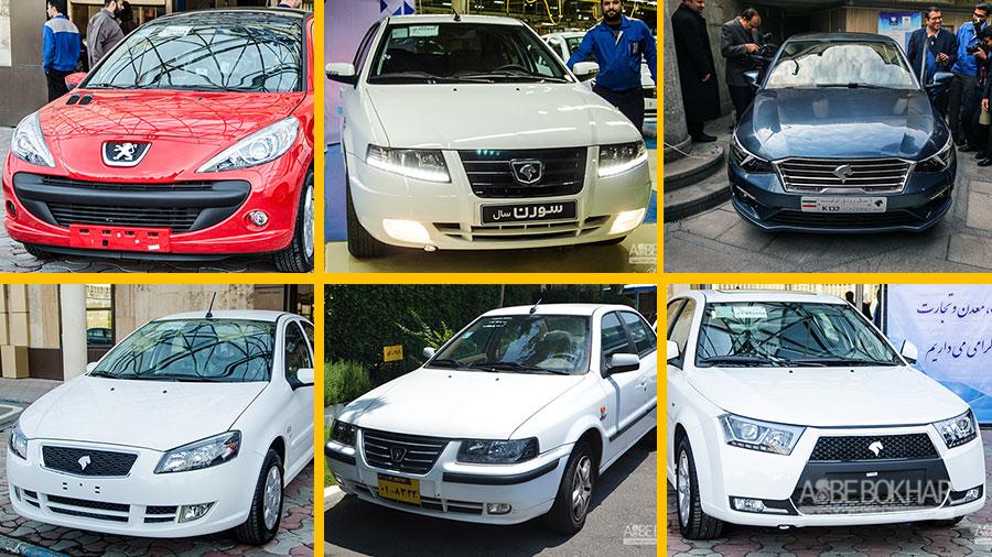 متقاضیان برای ثبتنام در طرح فروش خودرو، صرفا از طریق سامانههای اعلامی خودروسازان اقدام کنند