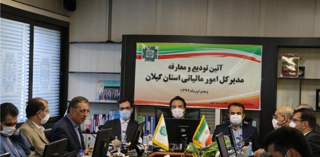 محسن محمدی پور مدیرکل امور مالیاتی استان گیلان شد+عکس