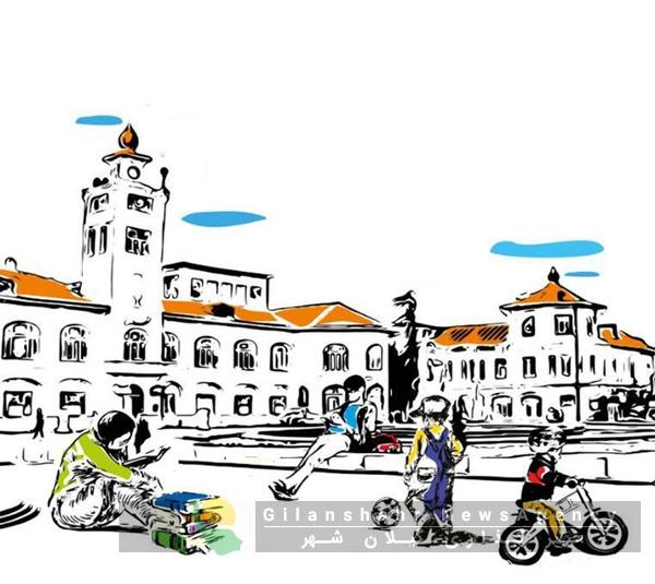 انتخاب رشت بهعنوان یکی از شهرهای منتخب برای پایلوت شهر دوستدار کودک