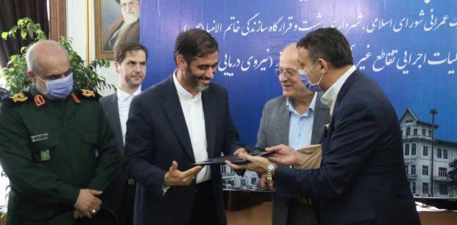 امضا تفاهم نامه بین شهرداری و شورای اسلامی رشت با قرارگاه خاتم الانبیا