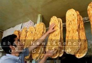 نرخ جدید نان در استان گیلان اجرایی شد
