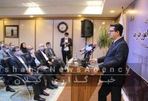 گزارش تصویری از سخنگوی وزارت امور خارجه در منطقه آزاد انزلی :