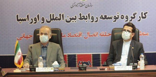 راهبرد ایران بر توسعه روابط با کشورهای منطقه بنا شدهاست