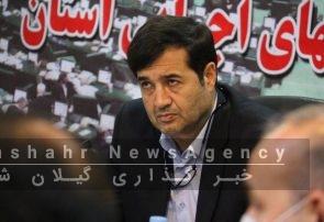 گزارش تصویری از نشست مجمع نمایندگان استان گیلان:
