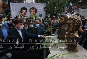 گزارش تصویری از گلباران محل شهادت شهیدان انصاری و نورانی در رشت