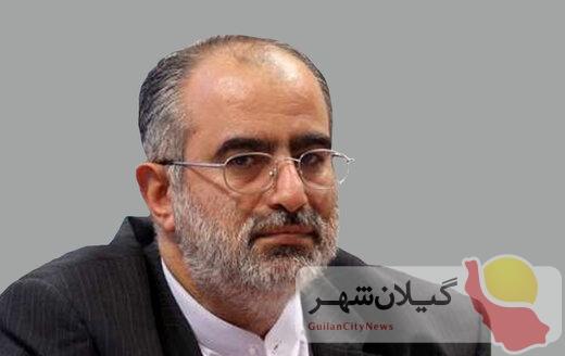 واکنش مشاور رئیس جمهور پس از لغو استیضاح روحانی