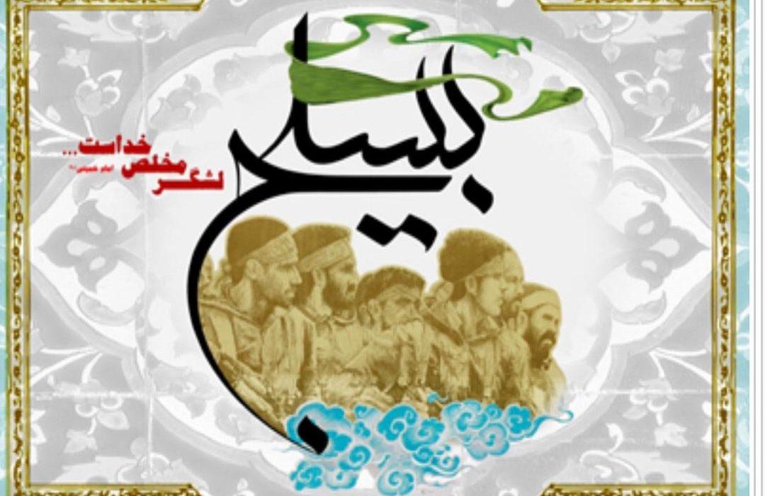 پیام تبریک رئیس شورای اسلامی استان گیلان به مناسبت گرامیداشت هفته بسیج