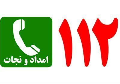 آموزش آشنایی با ویروس کرونا از طریق تماس با تلفن ۱۱۲ در استان گیلان امکان پذیر شد